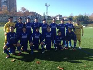 Torneo Internacional Fútbol In Cup